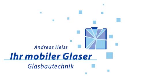 Logo Heiss Glasbautechnik